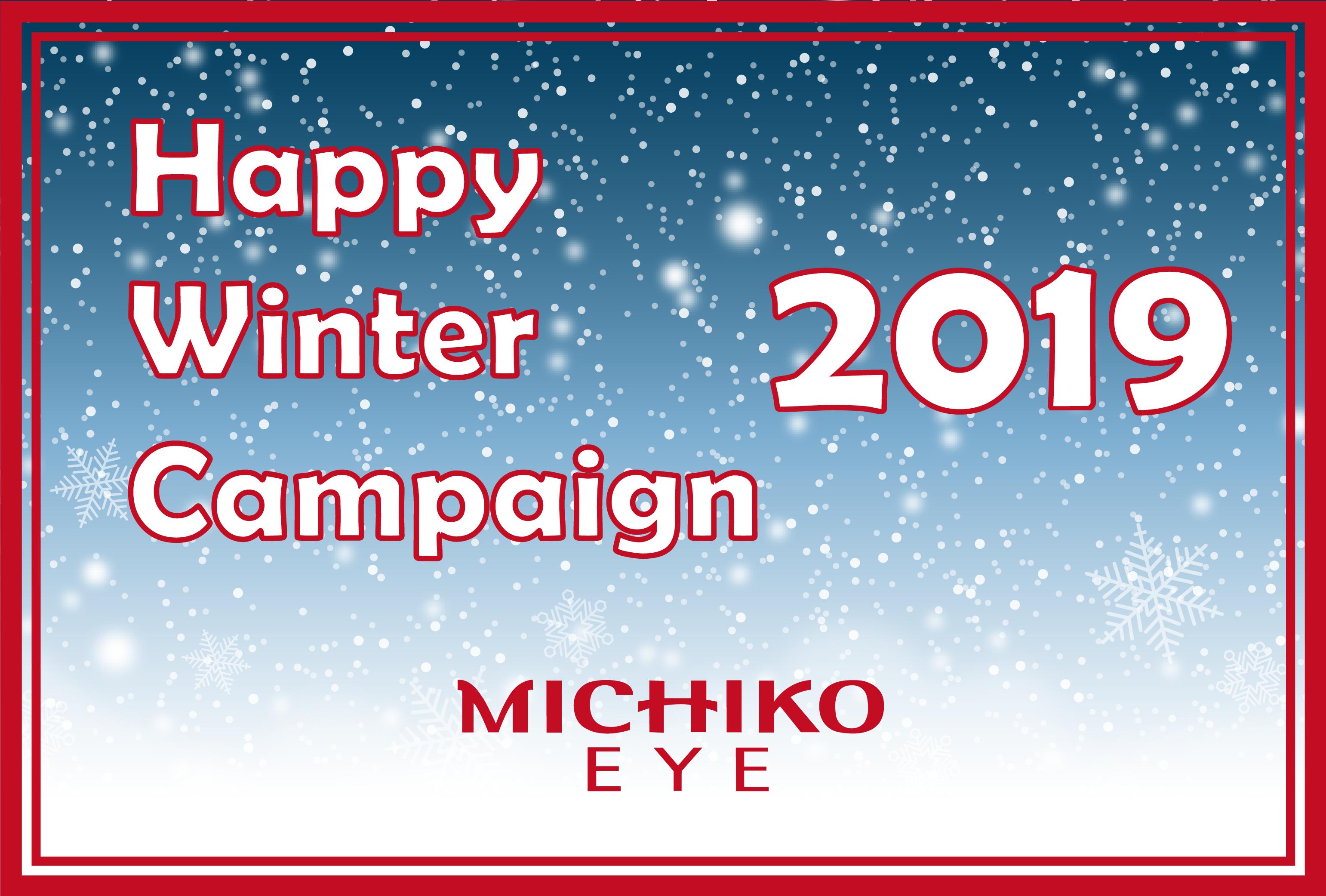 Happy Winter Campaign 2019